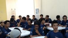 포스코건설, 인도네시아 '건설기능인력 양성교육센터' 개설
