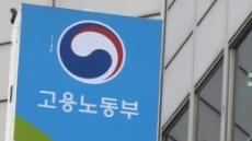 """""""인생 2막 준비는 이렇게""""…'신중년 인생3모작 박람회' 개최"""