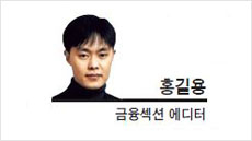 [데스크 칼럼] '금융대통령' 은성수의 소요유(逍遙遊)