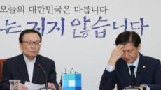 """조국, 민주·정의당 지도부 예방…""""심려끼쳐 죄송·檢개혁 최선"""""""