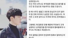 """마약혐의 일부 시인 비아이 """"팀 탈퇴""""…양현석 개입 의혹 조사도"""