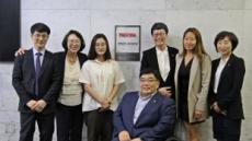 [헤럴드에듀] 파고다교육그룹, '장애인선수 고용 친화기업' 인증