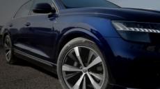 한국타이어앤테크놀로지 '더 뉴 아우디 Q8' 신차용 타이어 공급