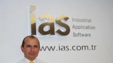 독일의 전사적 자원관리 업체 IAS, 국내 시장 출사표