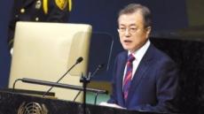 막 오른 유엔총회…文대통령 '북핵 외교전' 주목