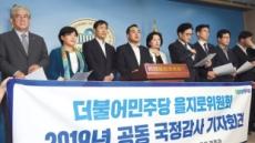 """이해찬 """"曺가족 논란, 국민에 도움 안돼"""""""