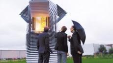 [2019 헤럴드디자인포럼] 중국 미세먼지 압축반지·정화탑…인류미래에 새로운 해법 제시