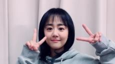 문근영, 독도 후드티 SNS 사진 놓고 '한일 설전'