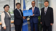 연구용원자로 '하나로', 亞 최초 IAEA 국제연구용원자로센터 지정