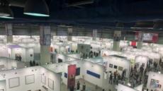 국내 최대 미술품장터 KIAF, 25일 개막