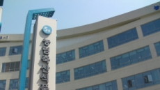 [어지러운 대한민국] 지방경제 '휘청'… '링링' 피해 복구 안됐는데 주말 태풍 예보