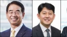 국책 수은·기은 수장… 행시 29기 '3파전' 되나
