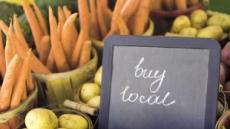 최적의 영양·맛 저렴한 가격…'로커보어'가 지구를 살린다