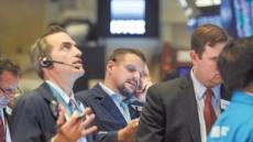 [FOMC 금리 0.25%P 인하]연준 향후 금리정책 방향 '오리무중'…시장은 '시계제로'