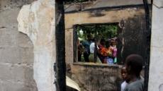 [H#story]  끔찍한 화재 , '라이베리아 학생 27명 사망…'