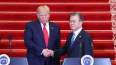 """문 대통령, 23일 뉴욕서 한미정상회담…""""한반도 비핵화 등 협의"""""""