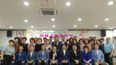 김해시 내외동-밀양시 교동, 자매결연 체결