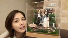 김태희·비, 두 자녀 부모됐다…건강한 둘째 딸 출산