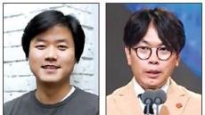 [서병기 연예톡톡]나영석·김태호PD의 연출 스타일