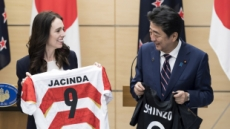 일본 첫 공식 방문에서 日과 中 헷갈린 뉴질랜드 총리