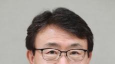 한국보건산업진흥원장에 권덕철 전 복지부 차관 임명