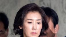AFP 장식한 '나경원 아들 특혜' 논란