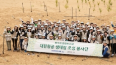 대한항공, 13년째 中 쿠부치 사막 나무심기 봉사활동