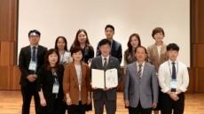광주상의 인적자원개발위원회, 고용노동부 장관상