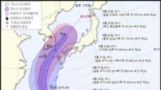 17호 태풍 '타파' 폭우 안고 북상…22일부터 제주 영향