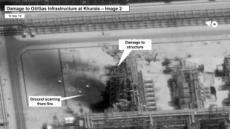 """예멘 반군 """"사우디 공격 때 1500㎞ 날아가는 자체개발 드론 썼다"""""""