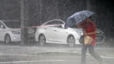 주말 '타파' 영향으로 전국 흐리고 강한 비바람