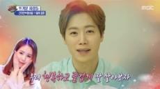 '11월 결혼' 황바울, ♥간미연에 날린 달달한 청원 멘트는?