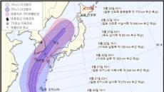 폭우 태풍 '타파' 한반도 접근... 일요일, 한반도 '물 폭탄' 우려
