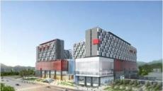 대전 유성복합터미널, 중부권 최대 복합환승단지로 개발 '속도'