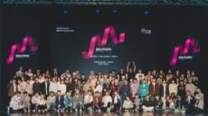 뮤콘 2019 최종 라인업 76팀 공개