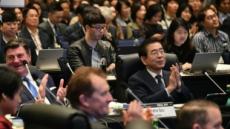 (사진)서울국제경제자문단 총회서 박수치는 박원순