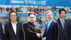 '조국 늪'서 빠져나올까…민생 외치며 정책 페스티벌 개최한 與