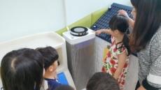 강동구, 3억 들여 어린이집에 정수기 지원