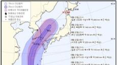 '500㎜ 물폭탄' 제17호 태풍 타파 예상진로…제주·부산 22·23일 새벽 '최대고비'