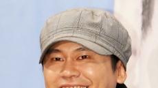 양현석 '성매매 알선' 무혐의… 경찰, 혐의 입증 '실패'