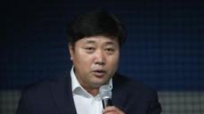 """양준혁, 고소장 접수 …""""사이버 폭력에 당당히 대응"""""""