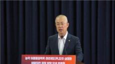 이만희 의원, 'PLS 실태와 정책방향 모색' 토론회 개최