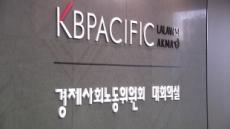 경사노위 2기 출범 '초읽기'…상임위원에 안경덕 고용부 실장