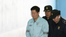 '청담동 주식부자' 이희진 항소심서 징역3년6월