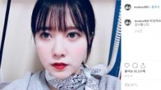 """구혜선 연이은 SNS 활동…""""걱정 감사해"""" 퇴원 알려"""