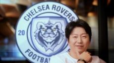 배우 김수로가 영국 축구단 구단주가 된 진짜 이유