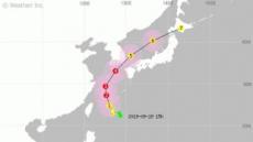 폭우 몰고오는 17호 태풍 '타파' 북상 …해경 비상근무 체제 돌입