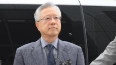 검찰, 'KT 부정채용 비리' 이석채 前회장에 징역 4년 구형