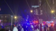 美 수도 워싱턴DC서 연쇄 총격…2명 사망·7명 부상