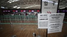 '보이콧 일본'에 사라진 성수기…항공업계 수요 둔화 본격화
